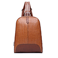 Women's Woven Design Soft PU Zipper Closure Backpack