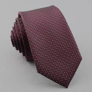 SKTEJOAN® Men's Korean Business Occupation Lattice Narrow Ties (Width: 6CM)