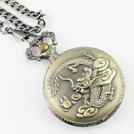 Men's Dragon Pattern Alloy Analog Quartz Pocket Watch Cool Watch Unique Watch