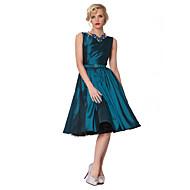 Party Dress Bateau Knee-length Taffeta Dress