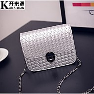 KLY ®2015 new Korean version of the small fragrant wind compiled lock chain handbag shoulder handbag