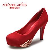 Aokang Women's Shoes Suede Stiletto Heel Heels/Comfort/Pointed Toe/Closed Toe Heels Wedding/Outdoor/Office & Career