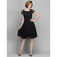 A-line Mother of the Bride Dress - Black Knee-length Short Sleeve Chiffon