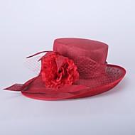 모자 여성 웨딩 / 특별한날 플랙스 투구 웨딩 / 특별한날 1개