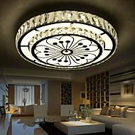 컴템포러리 / 모던 - 플러쉬 마운트 - 크리스탈 / LED - 거실 / 침실 / 주방