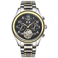 GUANQIN® Business Waterproof Steel Strap Automatic Watch with Hollow Engraving Cool Watch Unique Watch With Watch Box