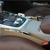 다기능 자동차 틈새 측 저장 상자 (임의의 색상 세트 2 개)