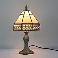 Pracovní lampy Více stínidel Moderní/Současné / Tradiční/Klasické / Rustikální / Tiffany / Nové Pryskyřice