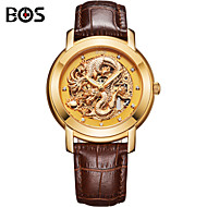 BOS® Automatic Mechanical Watches And Watch The Dragon China 3D Luminous Hollow Flywheel Wrist Watch Cool Watch Unique Watch
