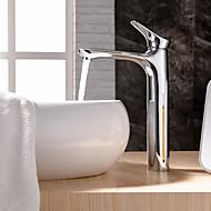 Brass Chrome Finish Bathroom Sink Faucet Single Handle Tall Tap