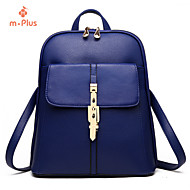 M.Plus® Women's Fashion Korean Solid PU Leather Backpack