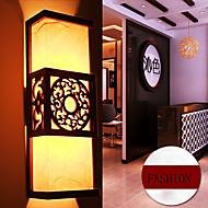 Archaize Corridor Corridor Classical Sheepskin Wall Lamp LED Light