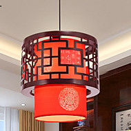 30*30CM Single Head Meals Chandeliers Archaize Restaurants Teahouse Small Droplight Lamp LED