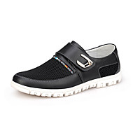 Serene Men's Shoes Outdoor / Casual Leather Fashion Sneakers / Athletic Shoes / Espadrilles Black