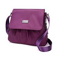 Women Nylon Hobo Shoulder Bag / Satchel / Storage Bag / Carry-on Bag-Purple / Blue / Black
