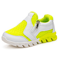 Children's Shoes Round Toe Fashion Sneakers More Colors available