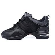 Customizable Women's/Men's Modern Dance Shoes/ Sneakers