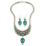 Women's Alloy Jewelry Set Turquoise