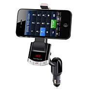 차량 블루투스 UBS 휴대 전화 FM 완벽하게 지원