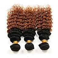 人間の髪編む ブラジリアンヘア カール 3個 ヘア織り