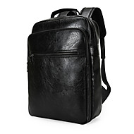 New Men Women Leather Backpack Large Capacity Rucksack Satchel Shoulder Bag