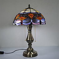 12 inch Retro Tiffany Table Lamps Glass Shade Living Room Bedroom light Fixture 2-lights