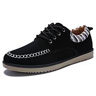Men's Shoes Athletic Fleece Fashion Sneakers Black / Blue / Khaki