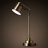 Skrivbordslampor-Traditionell/Klassisk / Rustik / Nyhet-Ögonskydd-Metall