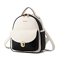 M.Plus® Women's Fashion Korean Solid Splicing PU Leather Backpack