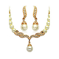 2016 New Women Imitation Pearl Jewelry Set Necklace/Earrings Wedding / Party / Daily / Casual 1set