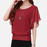 Tee-shirt Aux femmes,Couleur Pleine Grandes Tailles Eté Manches Courtes Col Arrondi Bleu / Rouge / Blanc / Noir / Violet Polyester Fin