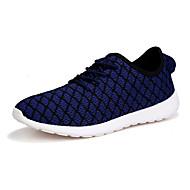Herre-Tyll-Flat hæl-Komfort-Flate sko-Fritid-Blå Gul Hvit Marineblå