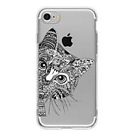 のために iPhone 7ケース / iPhone 7 Plusケース / iPhone 6ケース パターン ケース バックカバー ケース 猫 ソフト TPU AppleiPhone 7プラス / iPhone 7 / iPhone 6s Plus/6 Plus /