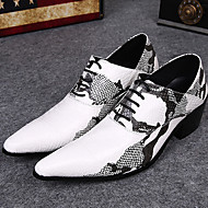 Men's Oxfords Comfort Leather Party & Evening White 2in-2 3/4in