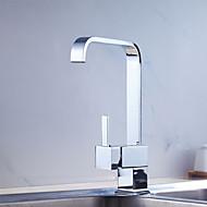Contemporâneo Arte Deco/Retro Moderno Haste Móvel - Horizontal e Vertical bico padrão Torneira com Bica Alta PiaSpray Amplo Rotativo Pré