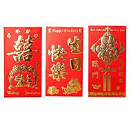 high-grade goud rode envelop tas (random drie een reeks van design en kleur)