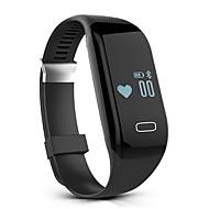 Herzfrequenzmonitor Bewegung Pedometer wasserdichte Anti - verloren Bluetooth Smart Armband