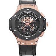 MEGIR Men's Sport Watch Military Watch Dress Watch Fashion Watch Wrist watch Calendar Quartz Digital Genuine Leather BandVintage Charm