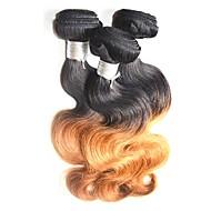 브라질 레미 헤어 레미 인모 붙임머리 가발 바디 웨이브 레미 인간의 머리카락 되죠