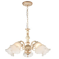 Chandelier ,  Traditional/Classic Painting Feature for Mini Style Metal Living Room Bedroom Dining Room Study Room/Office Kids Room