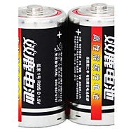 Shuanglu r20s baterii d zinkochloridová 1.5V 2 pack
