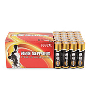 NANFU AA Alkaline Battery 1.5V 24 Pack