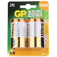 gp gp13au-2il2 d alkalické baterie 1.5V 2 ks
