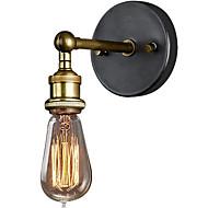 The American Village Wall Balcony Corridor Simple Copper Head Lamp
