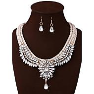 Κολιέ Δήλωση Σετ Κοσμημάτων Πανκ Στυλ Κράμα Κοσμήματα Λευκό 1 Κολιέ 1 Ζευγάρι σκουλαρίκια Για Γάμου Πάρτι Καθημερινά 1set Δώρα Γάμου