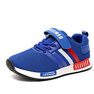 Za dječake Atletičarke tenisice Proljeće Jesen Zima Udobne cipele PU Ležeran Niska potpetica Vezanje Crna Plava Crvena Ostalo