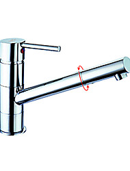 Single Handle Chrome Centerset Kitchen Faucet 1033-JF-35-5007