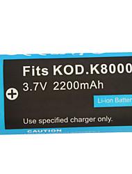 2200mAh Camera Battery KLIC-8000 for KODAK EasyShare Z612 and More