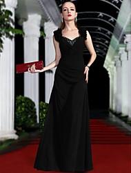 MADELYN - Robe de Soirée 2012 Satin