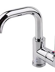 zeitgenössische Centerset verchromt Waschbecken Wasserhahn